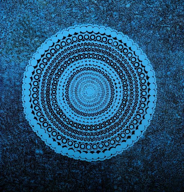 Basket Weaving Aboriginal : Found